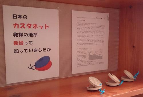 Blog_DSC_0167.jpg