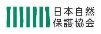 「日本自然保護協会ウェブサイト」から寄付をする