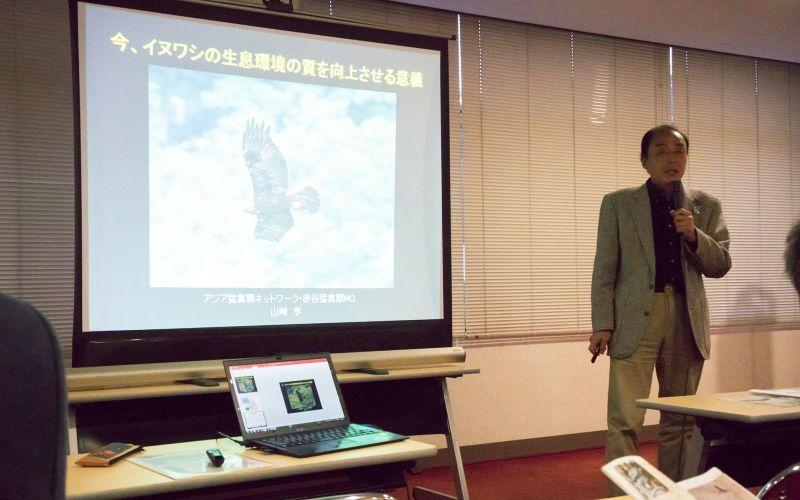 山﨑先生講義写真