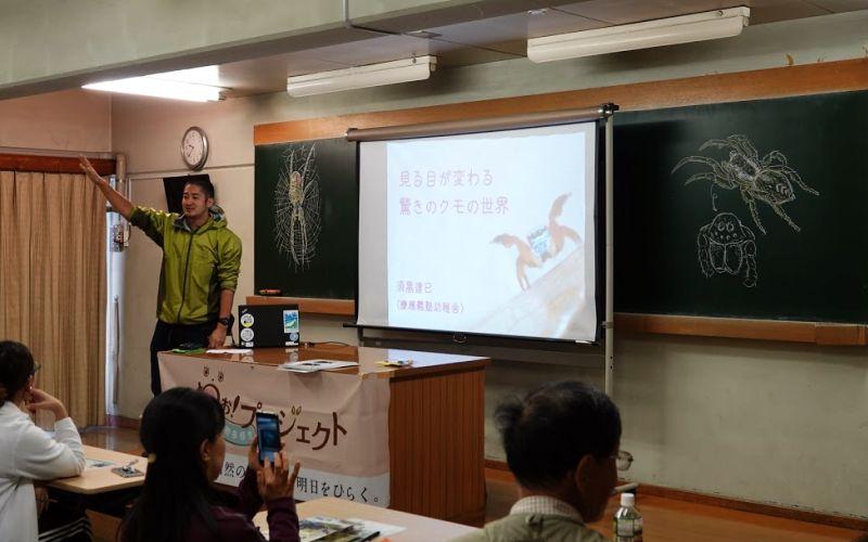 須黒講師による講義(写真)