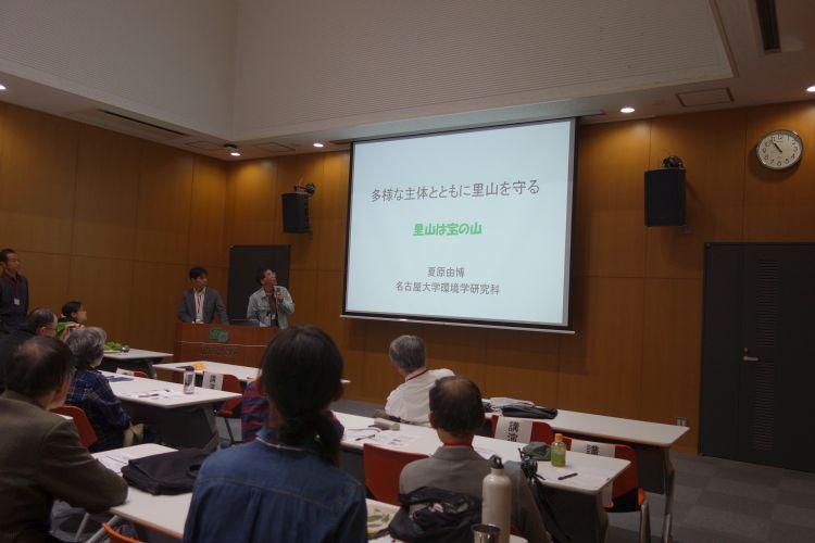 名古屋大学 夏原由博先生(写真)