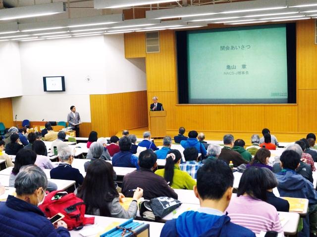 開会の挨拶をする亀山理事長(写真)