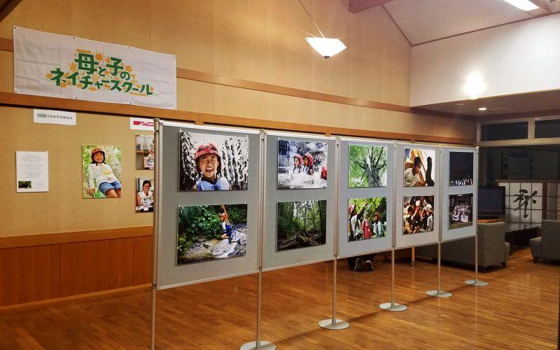 写真展会場風景の写真