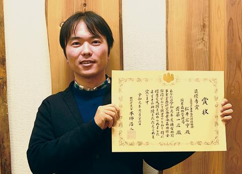 賞状を手にする松井さんの写真
