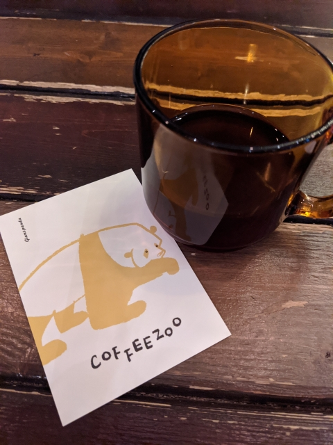 「コーヒーズープロジェクト」のために作った「パンダコーヒー」。「コーヒーズープロジェクト」用のコーヒーをオーダーすると、各店舗で異なる動物のカードがもらえる。