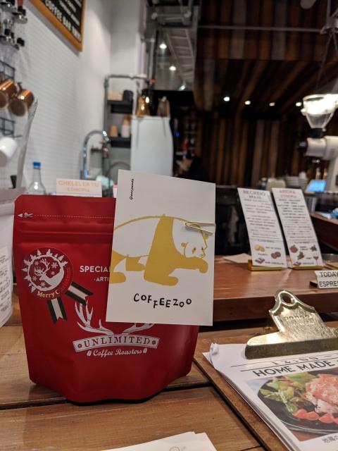 豆・粉でも販売。赤いパッケージは2月までの限定版。