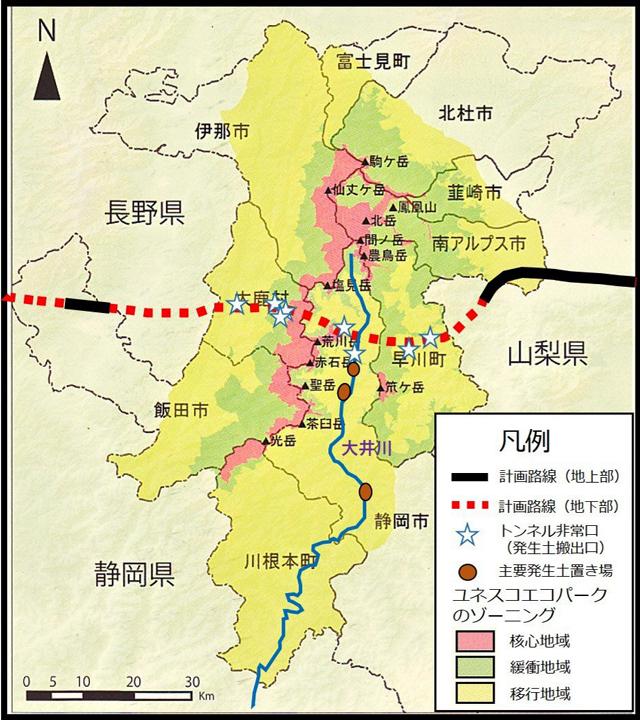 計画路線とユネスコエコパークとの位置関係を示した地図の画像
